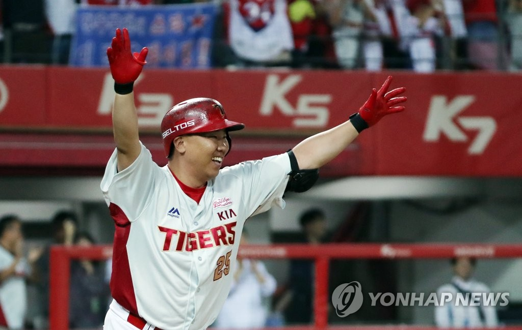 In this file photo from July 13, 2019, Lee Bum-ho of the Kia Tigers has a mock celebration of a home run during his retirement ceremony at Gwangju-Kia Champions Field in Gwangju, 330 kilometers south of Seoul. (Yonhap)