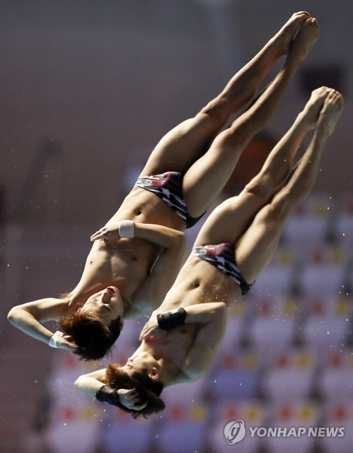S. Korean divers at FINA World Championships