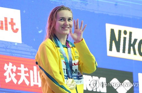 (Gwangju Swimming) Stars soar, fall over two-plus weeks in Gwangju