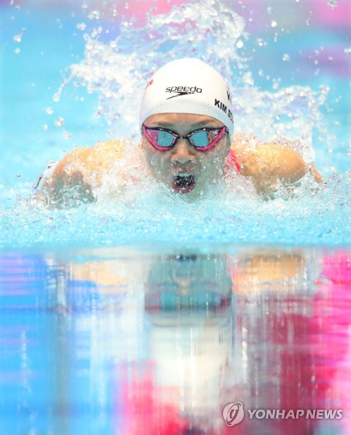 Swimmer Kim Seo-yeong in 200m competition