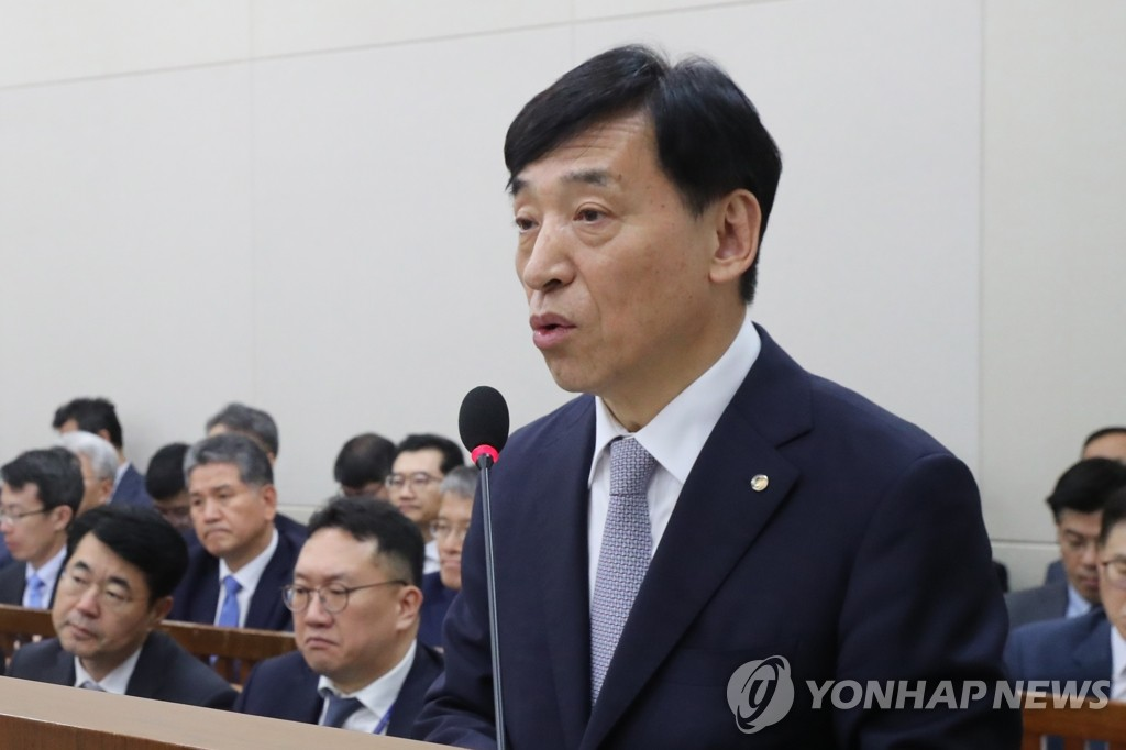 BOK Gov. Lee Ju-yeol speaks at a plenary session of the National Assembly's Strategy & Finance Committee at the parliament building in Seoul on July 23, 2019. (Yonhap)
