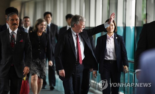 Pro-N. Korea paper welcomes Bolton's exit, voices concerns over Pompeo
