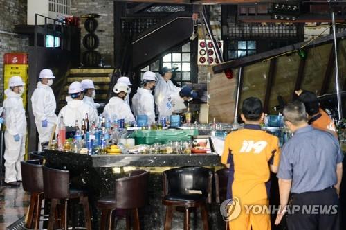 韓国 崩壊 事故