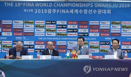 (LEAD) (Gwangju Swimming) FINA calls athletes' podium protests 'unfortunate'