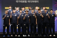 S. Korea to host final tuneup tourney before basketball world championship
