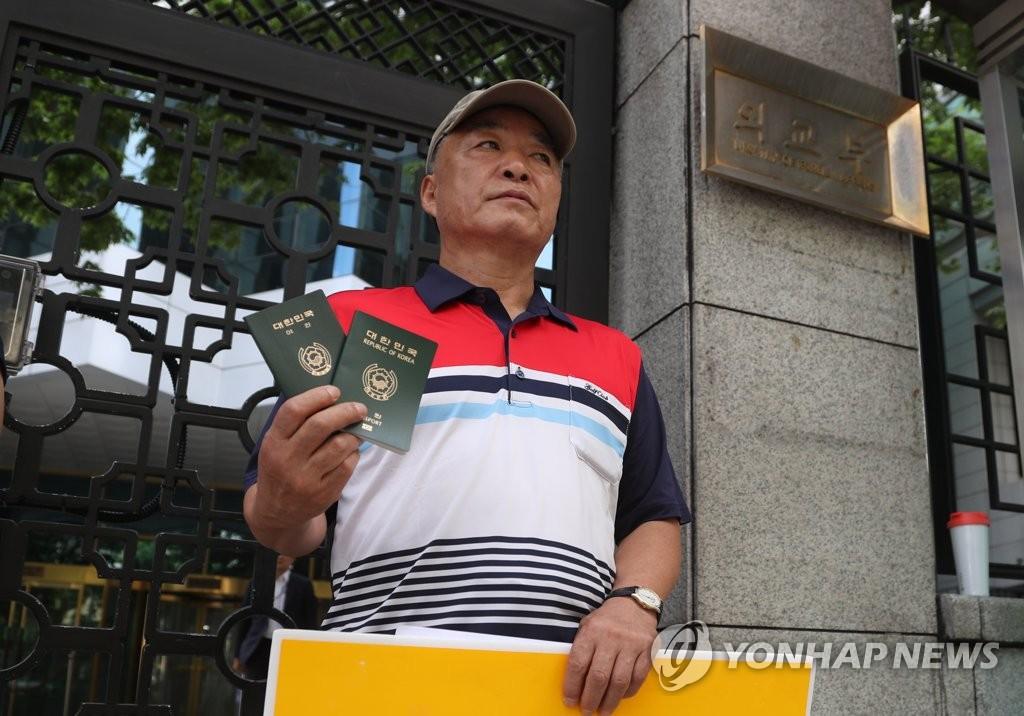 일본산 표지로 만든 전자 여권 실태 고발