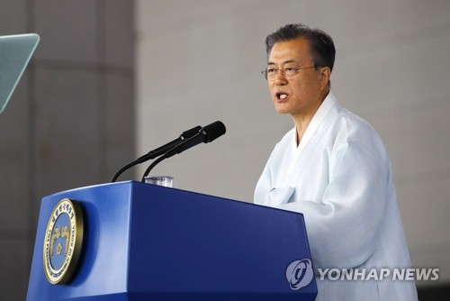 Moon: S. Korea will hold Japan's hand if it chooses dialogue, cooperation