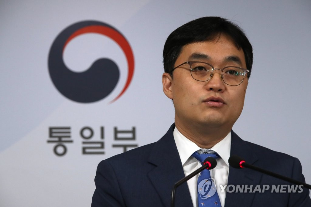 S. Korea looking into 'various formats' to allow individual trips to Mount Kumgang - 1