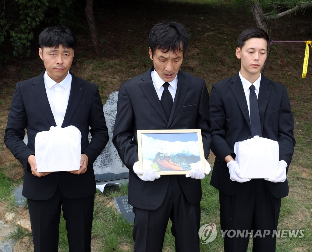 Remains of 2 late S. Korean climbers returned home