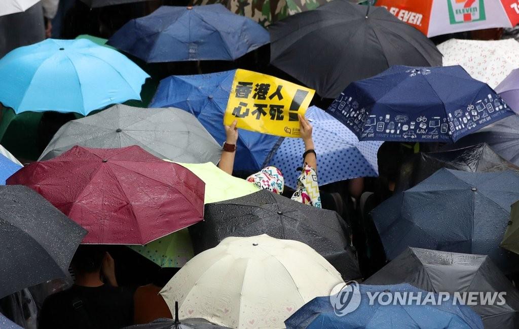 중국 무력진압 우려 속에 열린 홍콩 대규모 집회