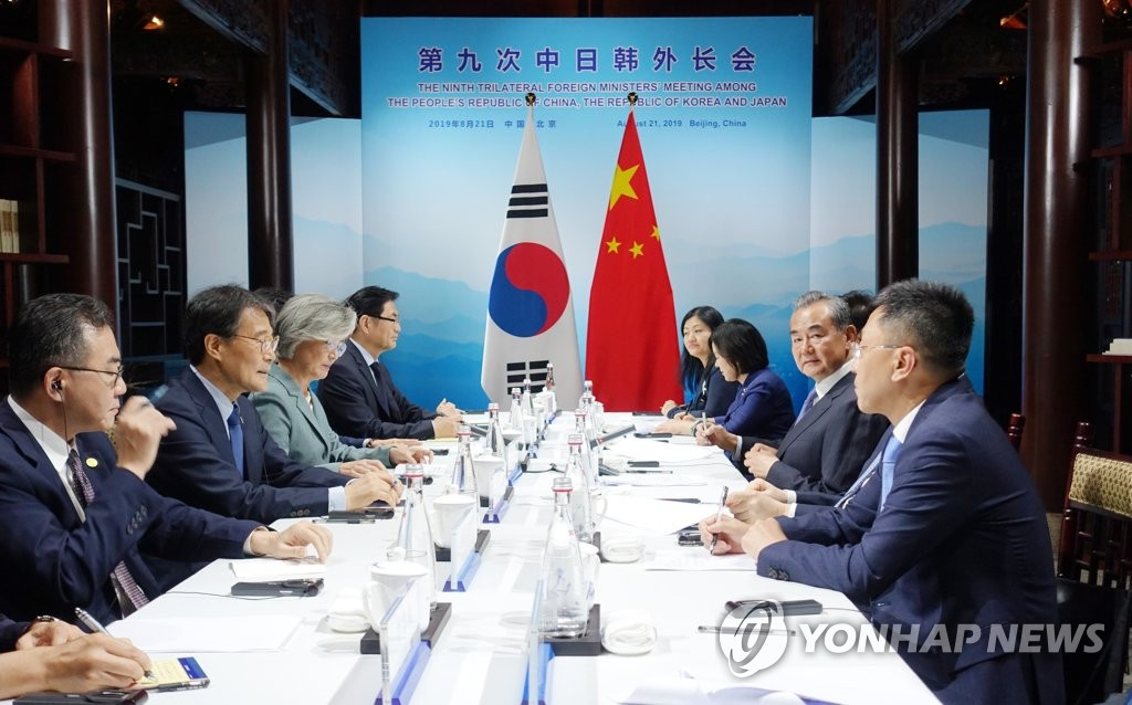 S. Korea-China foreign ministerial talks