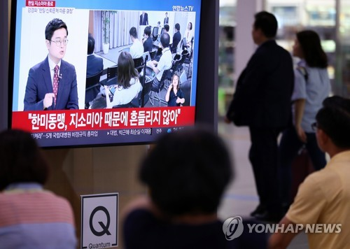 People watch GSOMIA news at Seoul Station