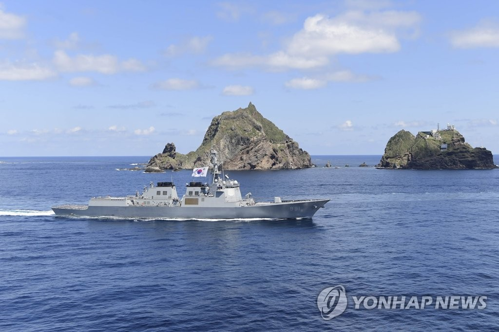 Seen in this photo provided by the Navy is Sejong the Great, a 7,600-ton Aegis-equipped destroyer. (PHOTO NOT FOR SALE) (Yonhap)