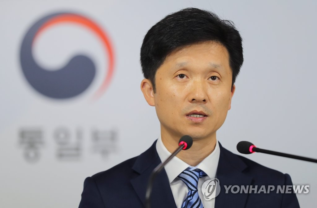 Porte-parole du ministère de l'Unification Lee Sang-min. (Photo d'archives Yonhap)