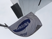 (News Focus) Samsung faces deeper challenges amid heir's uncertain fate