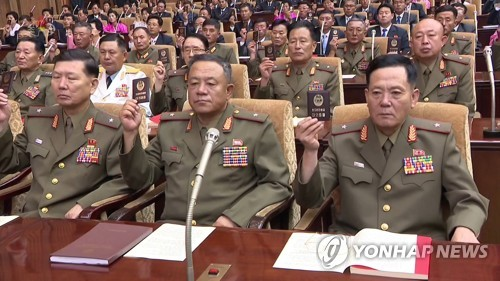 North Korean parliament session