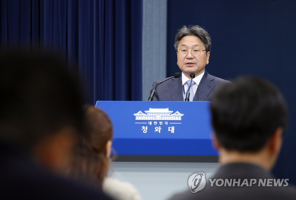Kang Gi-jung, senior Cheong Wa Dae secretary for political affairs, holds a press briefing on Aug. 30, 2019. (Yonhap)