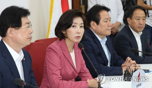 (LEAD) Main opposition gives up demand over witnesses for confirmation hearing of nominee Cho