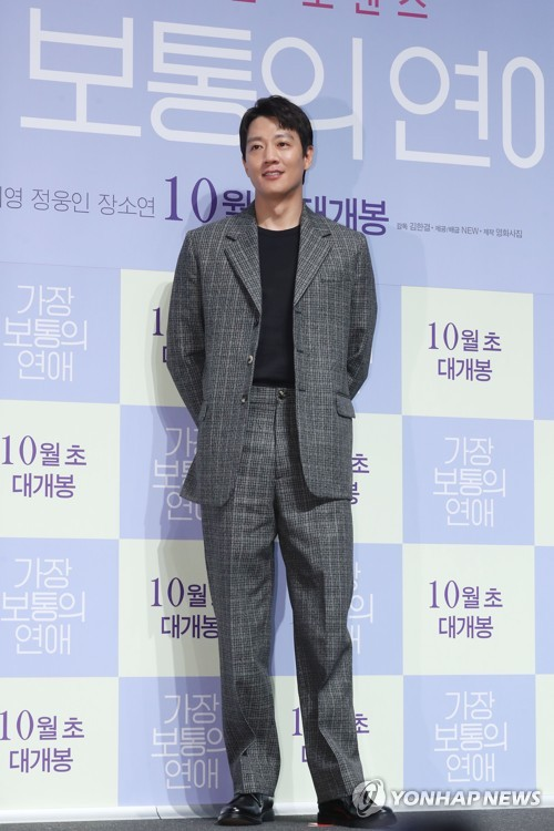 Actor Kim Rae-won