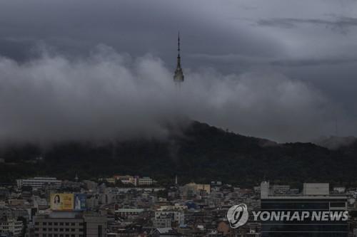 4th LD) Powerful typhoon fast approaching Korean Peninsula