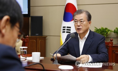 (LEAD) Moon: N. Korea-U.S. to resume talks soon, S. Korea to offer full support