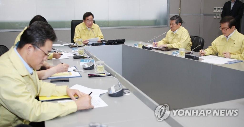 연합뉴스 : 주요 기사 - Cover