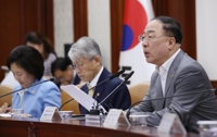 (LEAD) S. Korea unveils measures to cope with population decline