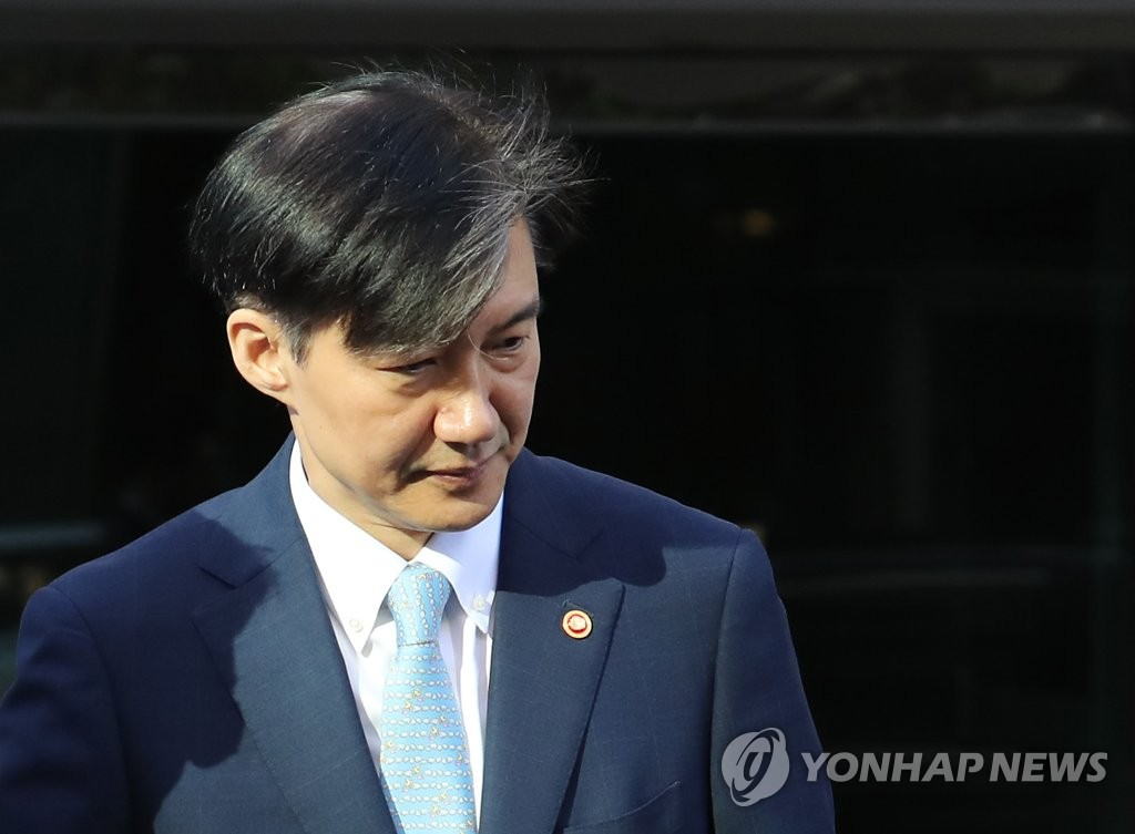 This photo, taken on Sept. 23, 2019, shows Justice Minister Cho Kuk, whose family faces allegations of corruption. (Yonhap)