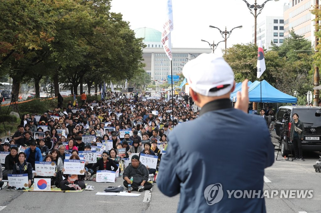 Liberals stage a pro-government rally in Yeouido, western Seoul, on Oct. 9, 2019. (Yonhap)