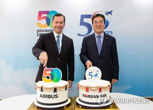 Korean Air marks 50th anniversary