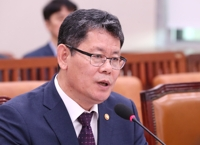 S. Korea, UNC cooperating closely to narrow 'differences' over rules enforcement for DMZ: minister