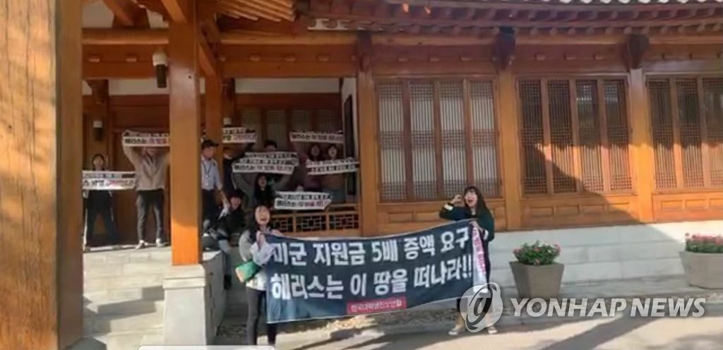 Members of a progressive association of South Korean university students stage a protest inside the residence of U.S. Ambassador Harry Harris in Seoul on Oct. 18, 2019, in this photo captured from the group's Facebook account. (PHOTO NOT FOR SALE) (Yonhap)