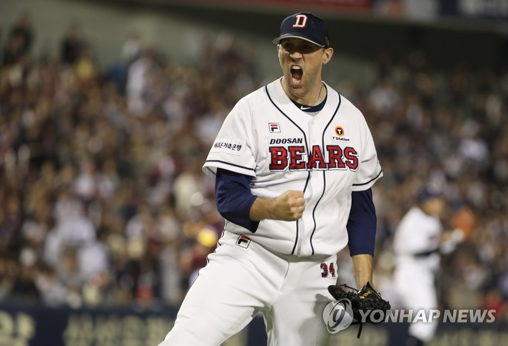 Josh Lindblom of the Doosan Bears celebrates after inducing a double play against the Kiwoom Heroes in the top of the fourth inning of Game 1 of the Korean Series at Jamsil Stadium in Seoul on Oct. 22, 2019. (Yonhap)