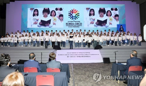 Korea-OECD education confab