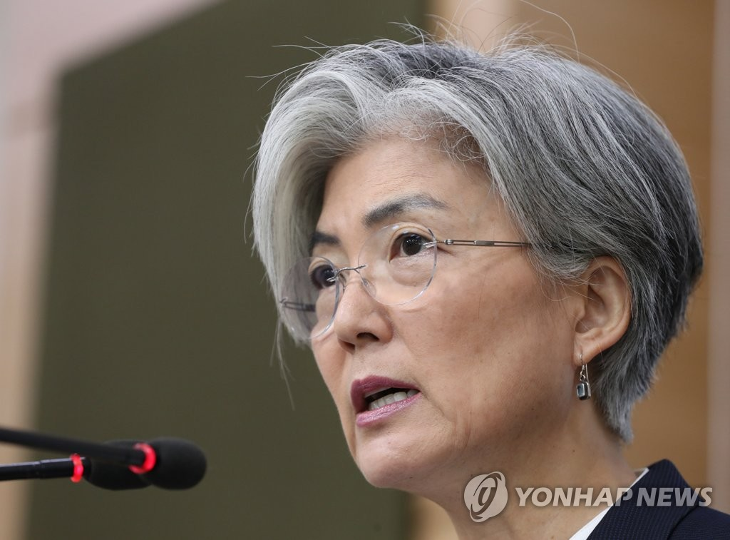 This photo, taken on Oct. 24, 2019, shows Foreign Minister Kang Kyung-wha speaking during a press conference at her ministry in Seoul. (Yonhap)