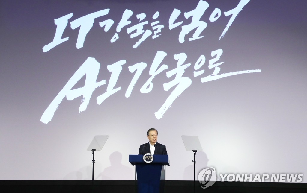 President Moon Jae-in delivers a keynote speech during the DEVIEW 2019 conference held at the COEX convention center in Seoul on Oct. 28, 2019. (Yonhap)
