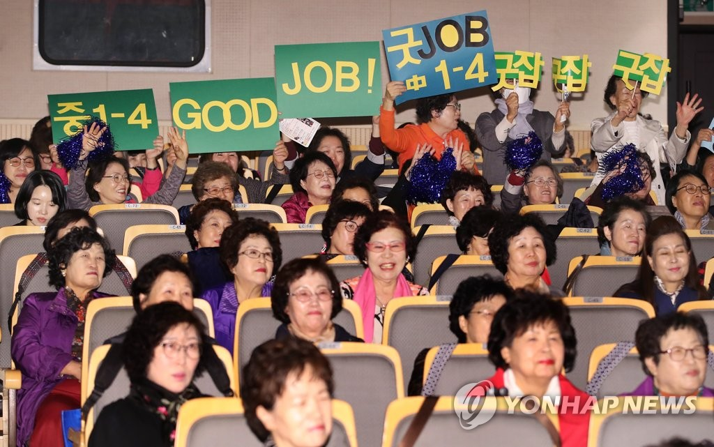 "Students hold up signs saying ""Good Job"" as they cheer for their classmates taking part in the English Speech Contest hosted by Ilsung Middle and High School on Oct. 29, 2019. (Yonhap)"