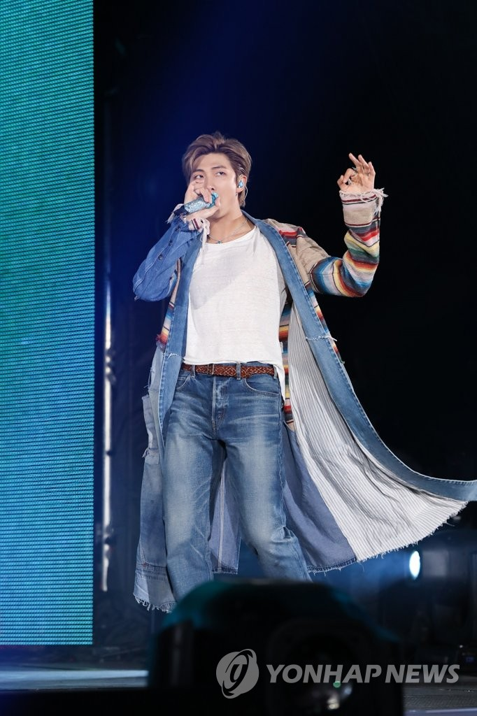 BTS leader RM at Seoul concert