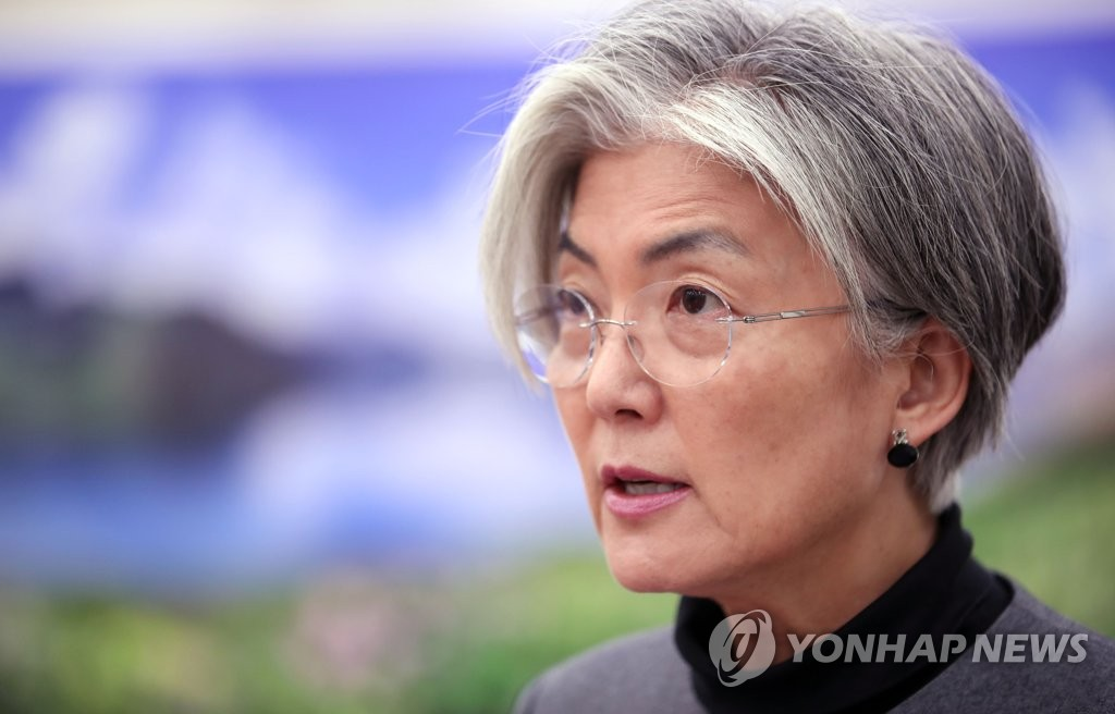 Foreign Minister Kang Kyung-wha speaks during a parliamentary session at the National Assembly in Seoul on Oct. 30, 2019. (Yonhap)