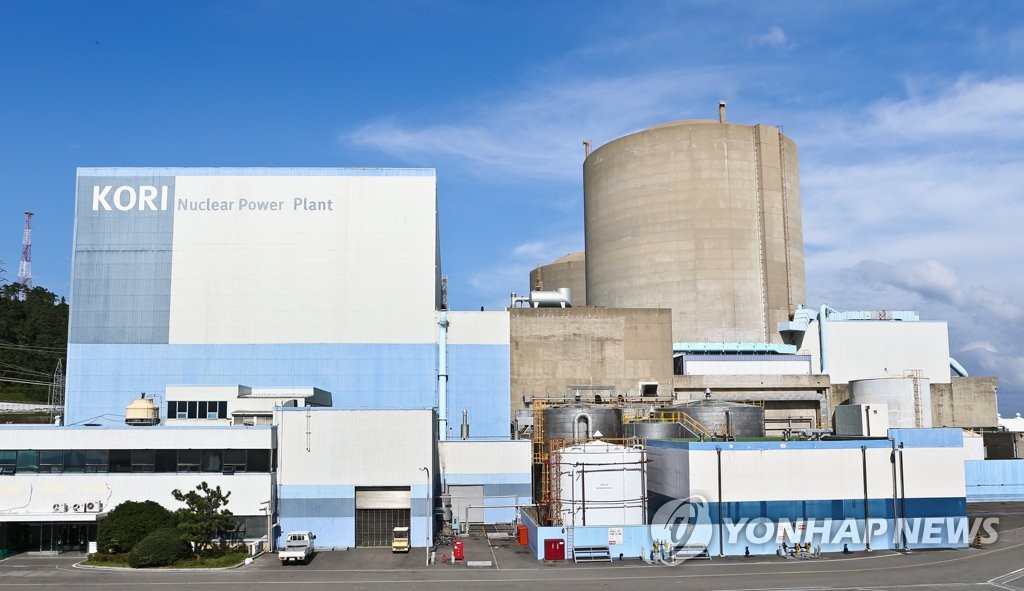 This photo provided by the Korea Hydro & Nuclear Power on Oct. 29, 2019, shows the now-retired Kori-1 nuclear reactor in the southern port city of Busan. (PHOTO NOT FOR SALE) (Yonhap)