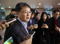 Possibility of S. Korean rate cut looms after U.S. rate reduction