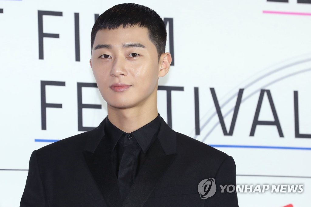 박서준, 폭우피해 돕기 성금 1억원 쾌척…스타들 기부행렬(종합) | 연합뉴스