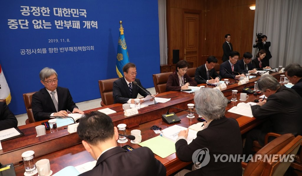 President Moon Jae-in speaks at the opening of an inter-agency anti-corruption council session at Cheong Wa Dae on Nov. 8, 2019. (Yonhap)