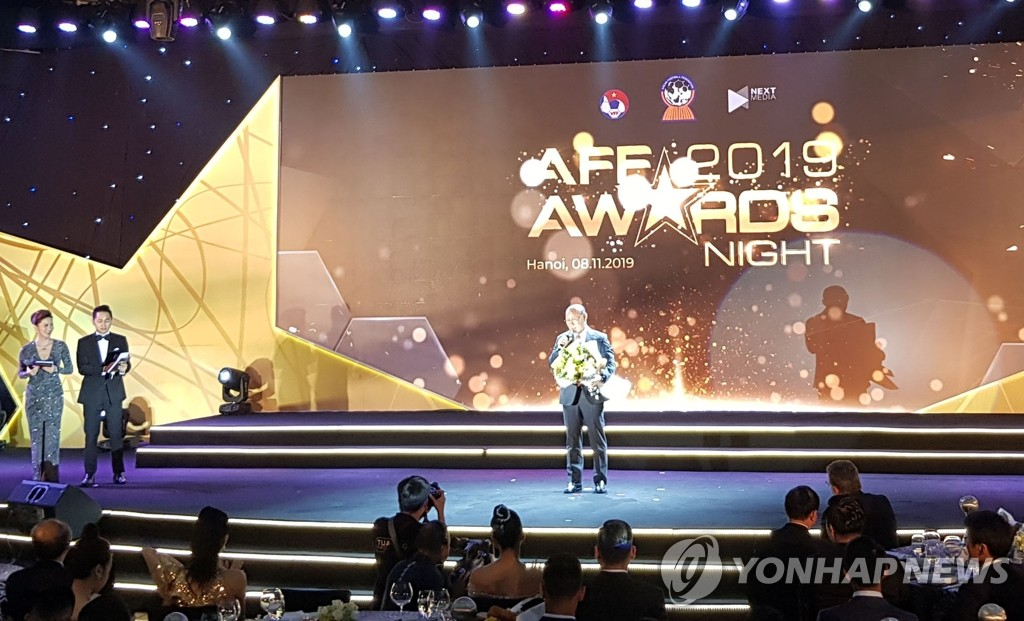 Coach Park Hang-seo receives AFF coach of the year award