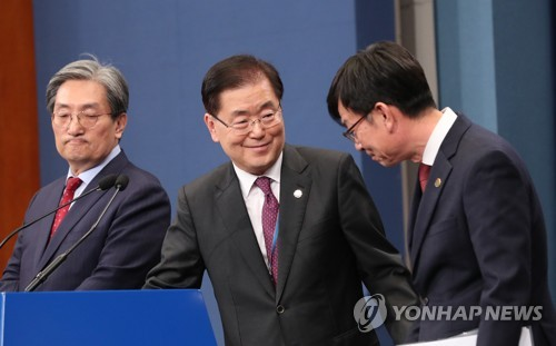 Cheong Wa Dae open to reconsidering GSOMIA termination if Seoul-Tokyo ties normalized