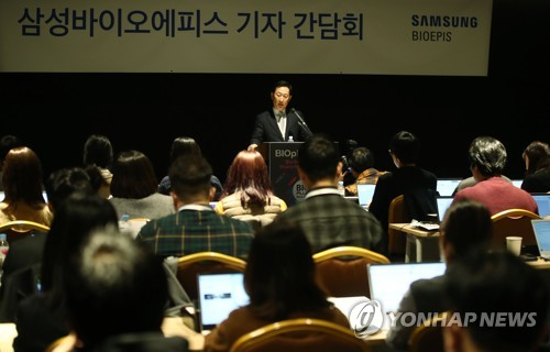 Samsung Bioepis expecting 1 tln in sales