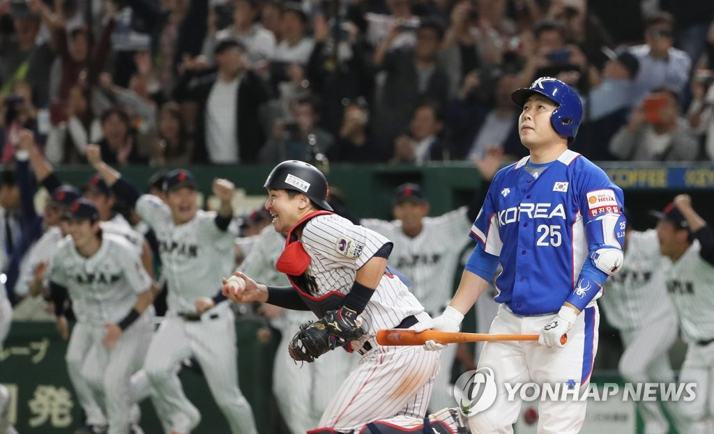 Yang Eui-ji of South Korea (R) reacts to his strikeout that ended the final of the World Baseball Softball Confederation (WBSC) Premier12 against Japan at Tokyo Dome in Tokyo on Nov. 17, 2019. Japan won the game 5-3. (Yonhap)