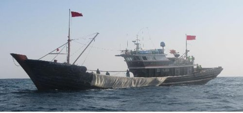 Seized Chinese fishing boats
