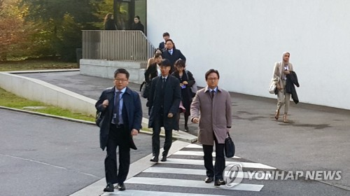 S. Korean representatives at the WTO