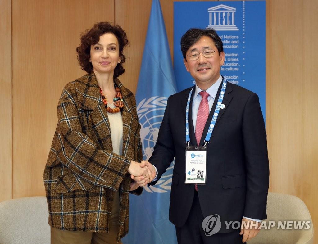 박양우 장관, 유네스코 사무총장 면담